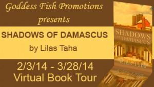 VBT Shadows of Damascus Banner copy